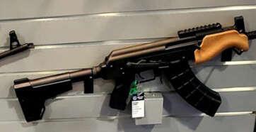 Century Arms Micro VSKA Pistol